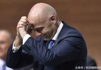 國際足聯醜聞繼續!說布拉特不乾淨?新主席照樣如此,FIFA已無清白之人