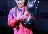 劉詩雯:國乒近十年最具靈氣天賦的女選手,乒乓球不看不看的風景