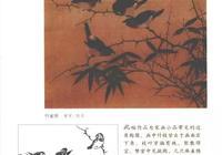 國畫寫意畫中的竹子怎麼構圖才好看 竹子構圖法