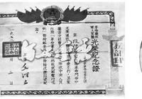 """共和國""""第一號烈士""""段德昌:毛主席親筆為他簽發烈士證"""