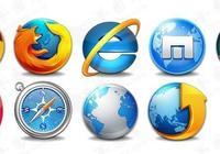 360瀏覽器與千影瀏覽器哪個好?