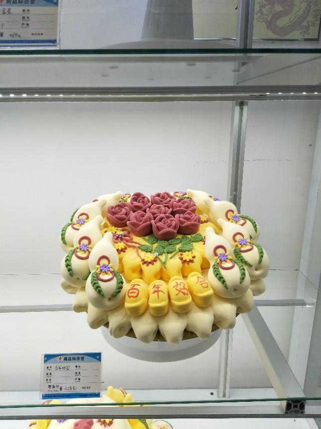 這寶貝是中國傳統文化,你的食慾被調動出來了嗎?