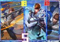 《王者榮耀》中6款英雄原畫,趙雲幾乎沒見過,花木蘭成為遺憾,這些原畫你都見過嗎?