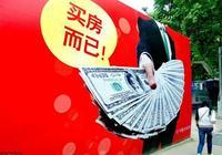 上海虹橋上班,房子買在崑山哪裡比較好?
