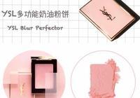 好玩&好用的補妝產品大盤點~補妝不一定用散粉