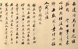 趙樸初、王學仲、莊則棟、沙曼翁、王洪山、郭仲選書法作品