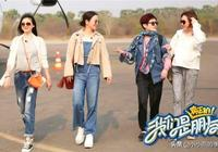 小S徐熙娣欺負阿雅欺負了20幾年,但是她們還是好朋友!