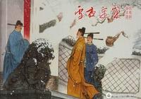 趙普的建議導致宋朝沒有統一華夏