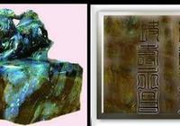 皇帝合法性的信物,秦始皇時期開始傳承,被他抱著自焚了從此失蹤