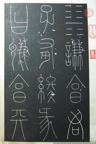 學習書法應懂得書寫之法(四)