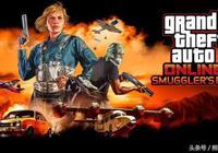 GTA5新DLC加入絕地求生大逃殺玩法,獵車手也要吃雞?