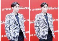 李易峰穿潑墨西裝盡顯紳士範兒,天王郭富城大22歲穿同款魅力更足