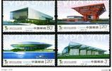 中國郵政發行的2010編年郵票一