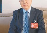 人民日報海外版:投資中國就是投資未來