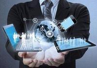 移動互聯網吸電商粉和互聯網業務粉