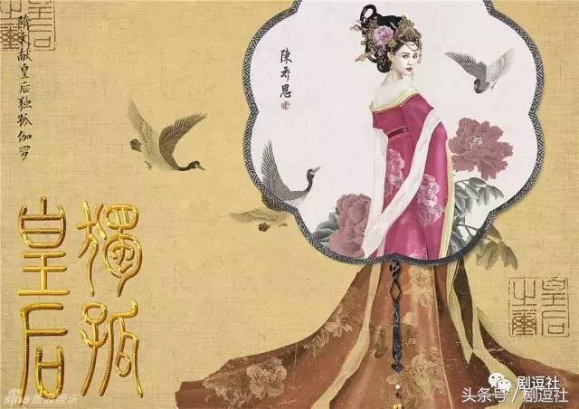 胡冰卿的獨孤天下和陳喬恩的獨孤皇后,還是被安以軒豔壓了!