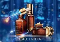 雅詩蘭黛旗下最值得用的護膚品化妝品有哪些?