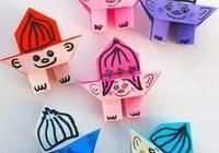 幼兒園親子手工之摺紙:可愛又呆萌的小人偶,折幾個便能玩上一天