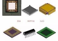 70多種常見電子元器件芯片封裝類型大全