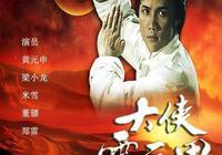 八十年代哪部香港電視劇最好看?