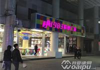 合肥綠都地下商城重煥生機 打造獨立主題時尚購物中心