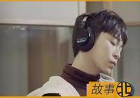 """在臺灣如魚得水,到作為""""新人""""來大陸娛樂圈,他改變了些什麼?"""