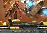 移動端 RTS 遊戲究竟路在何方:《行星風暴》