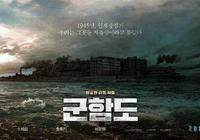 2017不能錯過的韓國電影