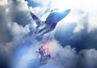 終於能在《皇牌空戰7》中看到中國戰機了?製作人收到中航禮物