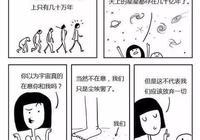 """一個高中學生問:""""現在學習這麼累,將來走上社會還要那麼累,人究竟為什麼活著""""時你會怎麼回答?"""