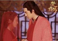 《楚喬傳2》沒有趙麗穎?林更新的一番話,讓一眾劇迷放下了心