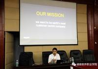 亞馬遜公司Web Service高級架構師黃鵬飛來我校講學