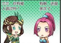 王者榮耀:繼魯班以後為什麼這麼多人要打花木蘭,聽聽虞姬怎麼說