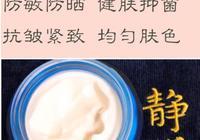春天皮膚特別幹,連面霜都用了還是幹,能推薦一些真正改善面部乾燥的護膚品嗎?