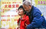 70歲五保戶老人收養2名女兒,為治女兒病背上山打坐,看了很暖心