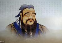 臺大教授傅佩榮:千年儒學遭誤解?儒家為誰背了鍋?