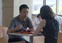 少年派:唐元明提出離婚,林妙妙說了一句話,王勝男自打耳光