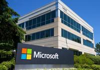 與亞馬遜、谷歌在雲中較量,微軟終於亮出了祕密武器!