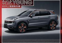 新領克01售15.08萬起,價格下探/滿足國六,但1.5T車型依然缺席