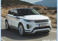英國豪華品牌推新SUV!內飾配雙屏,搭混動系統,馬上就能買