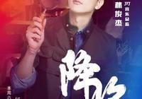JFJ音樂總監林俊杰現身《天生是優我》