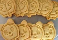 奶酪餅乾的製作