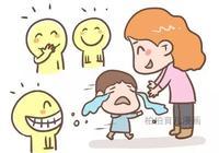 幼兒園虐童事件頻發,注意6個細節,家長在家也能保護好自己的娃