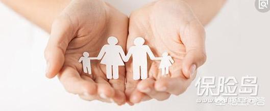 給孩子交了一份保險,每年交1.5萬,交二十年,以後每年領1.5萬,領到老,划算嗎?你怎麼認為?