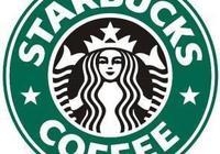 星巴克咖啡飲品連鎖品牌點評