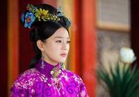 清朝唯一生下兩位太子的女人,神祕消失,後代卻出了四位大清皇后