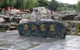 王寶釧與薛平貴的愛情故事發生地----西安曲江寒窯