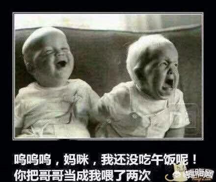 為了生活,你們會把孩子留家裡給奶奶帶兩夫妻出門工作嗎?