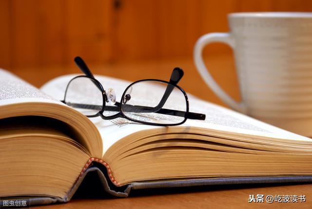 職場人讀書與不讀書差距有多大?如何成為愛讀書,會讀書的人?