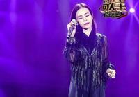 《歌手2017》第十期 彭佳慧遭淘汰